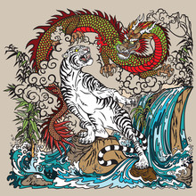 Green Chinese Dragon And White Tiger In The Landscape With Waterfall , Rocks ,plants And Clouds . Two Spiritual Creatures In The Buddhism Representing The Spirit Heaven And Matter Earth. Graphic Style