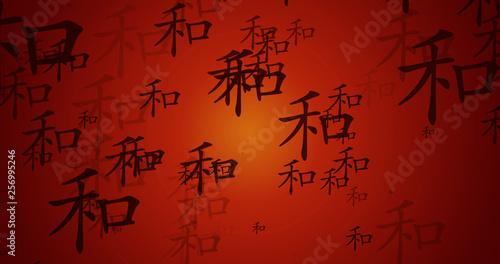 Fotografia  Harmony Chinese Symbol Background