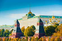 The Grand Kremlin Palace And Kremlin Wall In Sunny Autumn Day. Moscow. Russia