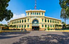 Saigon Central Post Office, Ho...