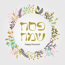 Happy Passover. Spring Vector Background. Floral Circle Greeting Frame