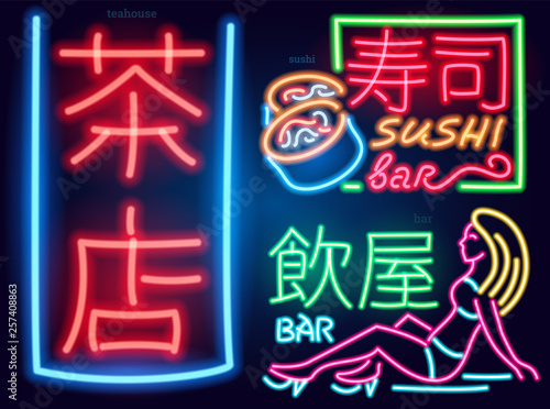 Neon sign japanese hieroglyphs  Night bright signboard, Set