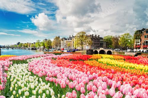 Photo Amstel canal, Amsterdam