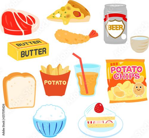 中性脂肪を増やす食品 Canvas Print