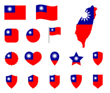 Taiwan Flag Icon Set, Flag Of ...
