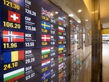 外貨両替所のレート表