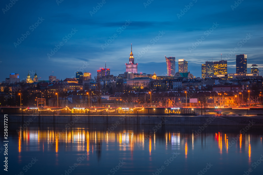Fototapety, obrazy: Panorama of skyscrapers in the center of Warsaw at night, Poland