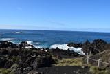 Fototapeta Do pokoju - Açores Potugal