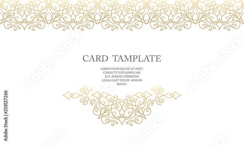 Ornate Decor Border For Islamic Invitation Card