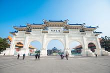 Taipei, Taiwan - January  25, 2019: The Main Gate National Chiang Kai-shek Memorial Hall