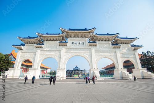 Taipei, Taiwan - January  25, 2019: The main gate National Chiang Kai-shek Memor Wallpaper Mural