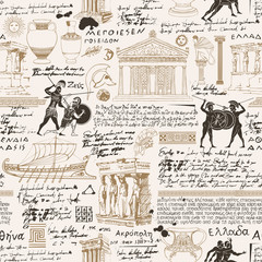 Panel Szklany Architektura Vector seamless pattern on the theme of ancient Greece. Antique manuscript with sketches, illegible handwritten texts, blots and spots in retro style. Can be used as wallpaper or wrapping paper