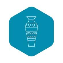 Vase Icon. Outline Illustration Of Vase Vector Icon For Web