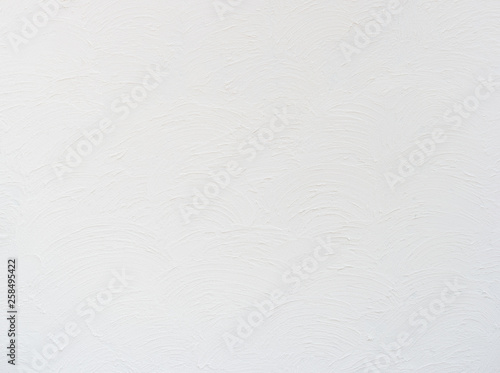 White cement wall texture for background. - 258495422
