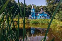 Blue Wooden Orthodox Church In Koterka Village In Podlasie Region Of Poland