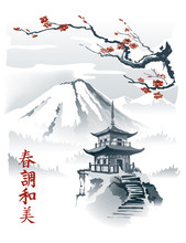 Pagoda In The Mountains. Pagoda On The Background Of Snow-covered Mountains. Vector Illustration In Oriental Style. Hieroglyphs - Spring, Harmony, Beauty.