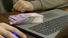 Bundle Of Ukrainian Money. Ukr...