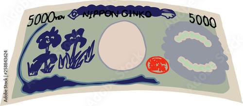 Photo Stands Dark grey Deformed Back side of Cute hand-painted Japanese 5000 yen note