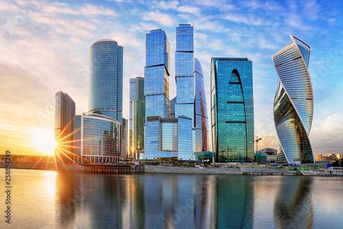 Centrum biznesowe nowoczesne drapacze chmur Moskwa - miasto w Rosji