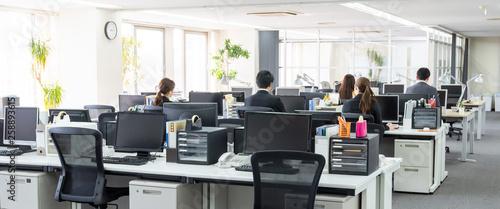 オフィスワーク