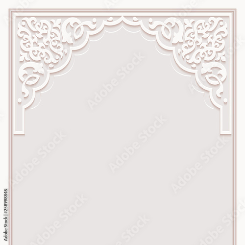 Valokuva Stylized door in arabic architectural style arch with ornamental patterned stone