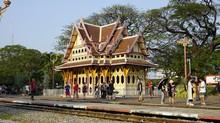 Royal Railway Pavilion In Hua Hin Thailand