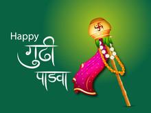 Festival Of Gudi Padwa Marathi...