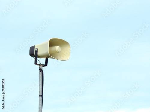 Photo Speaker tower