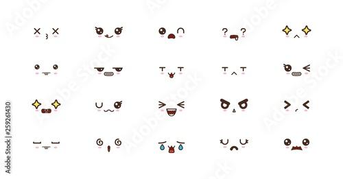 Fotografia  Kawaii cute faces smile emoticons. Japanese emoji