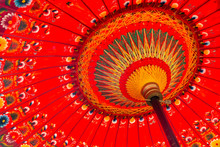 Detail Shot Of A Red Umbrella ...