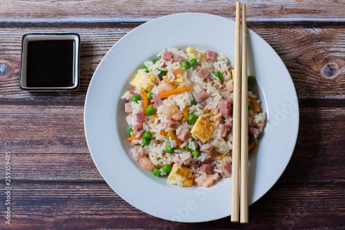 Photo  chinese fried rice