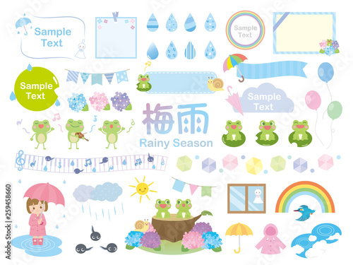 かわいい梅雨のイラスト素材集 Billede på lærred