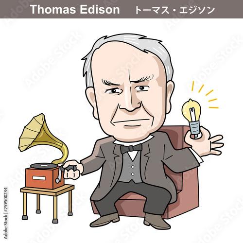 Fototapeta トーマス・エジソン