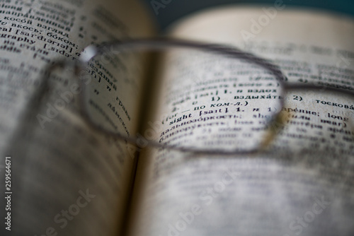 Photo Points are on the page of the English-Russian dictionary