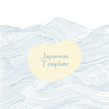 Japanese Template Vector. Blue...