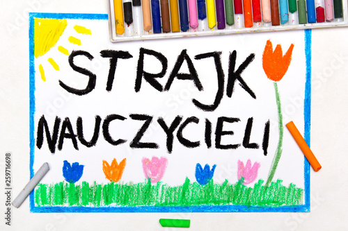 Fototapeta Kolorowy rysunek przestawuiajacy strajk nauczycieli obraz