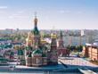 view of yoshkarola russia