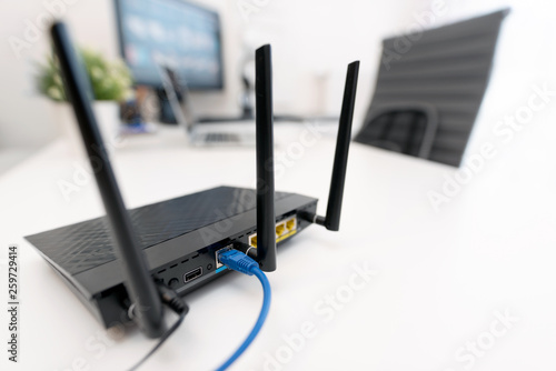 Photo Modern dual band wireless router