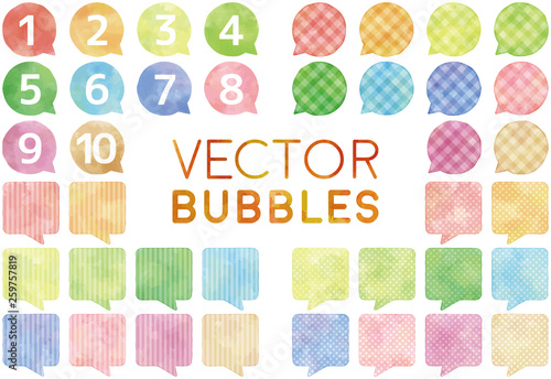 Cuadros en Lienzo  watercolor numbers and balloons