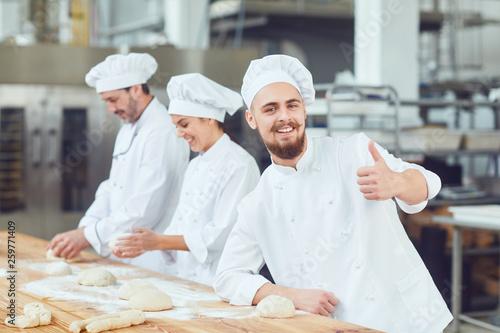Fotografie, Obraz  Bearded male baker at the bakery.