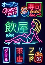 Neon Sign Japanese Hieroglyphs...