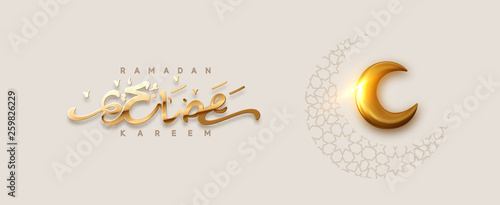 Ramadan vector background Wallpaper Mural