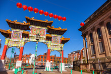 Chinese Arch - Nelson Street, Liverpool