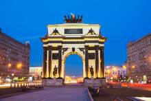 Moscow, Russia, Triumphal Arch. Evening. Moscow Triumphal Gate Is A Copy Of The Gate In Honor Of The Victory Of The Russian People In The Patriotic War Of 1812 Built In 1966-1968 On Kutuzov Avenue Nea