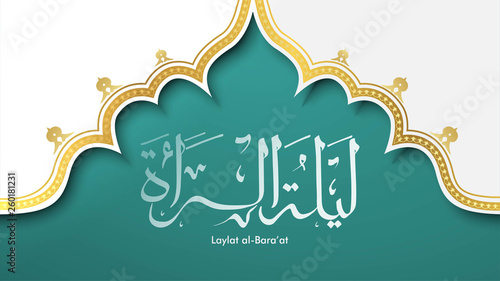 Obraz Laylat al-Bara'at Ramadan Kareem arabic calligraphy greeting card background design. Translation: Bara'a Night - Vector - fototapety do salonu