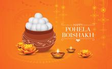 Bengali New Year Pohela Boishakh Greeting Background Template Vector Illustration