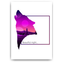 Starry Sky, Mountains, Landscape Of An Unknown Planet In The Form Of A Silhouette Of A Wolf. Vector Illustration