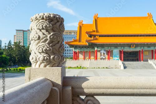 Photo  view of National Concert Hall at Chiang Kai-shek Memorial Hall in Taipei,Taiwan