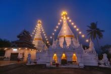 Phra That Doi Kong Mu Temple