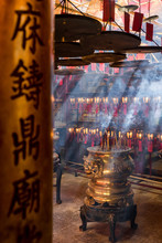 Interior Of Chinese Temple In Hong Kong